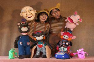 小さい子どもたちのための人形劇集「ちいちいにんにん」 @ 神戸市立灘区民ホール・会議室 | 神戸市 | 兵庫県 | 日本